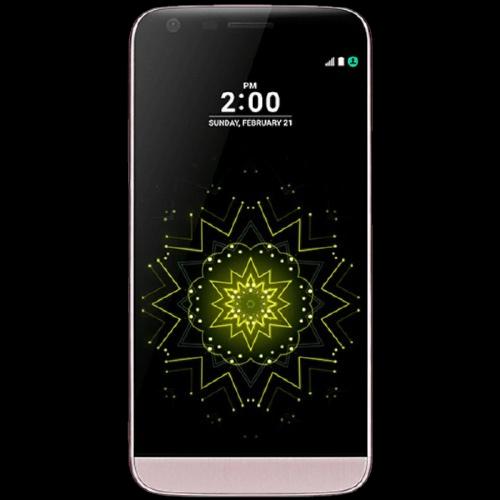 LG G5 SE Mobile Repairs