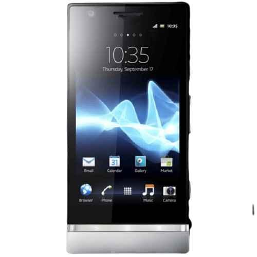 Sony Xperia U Mobile Repairs